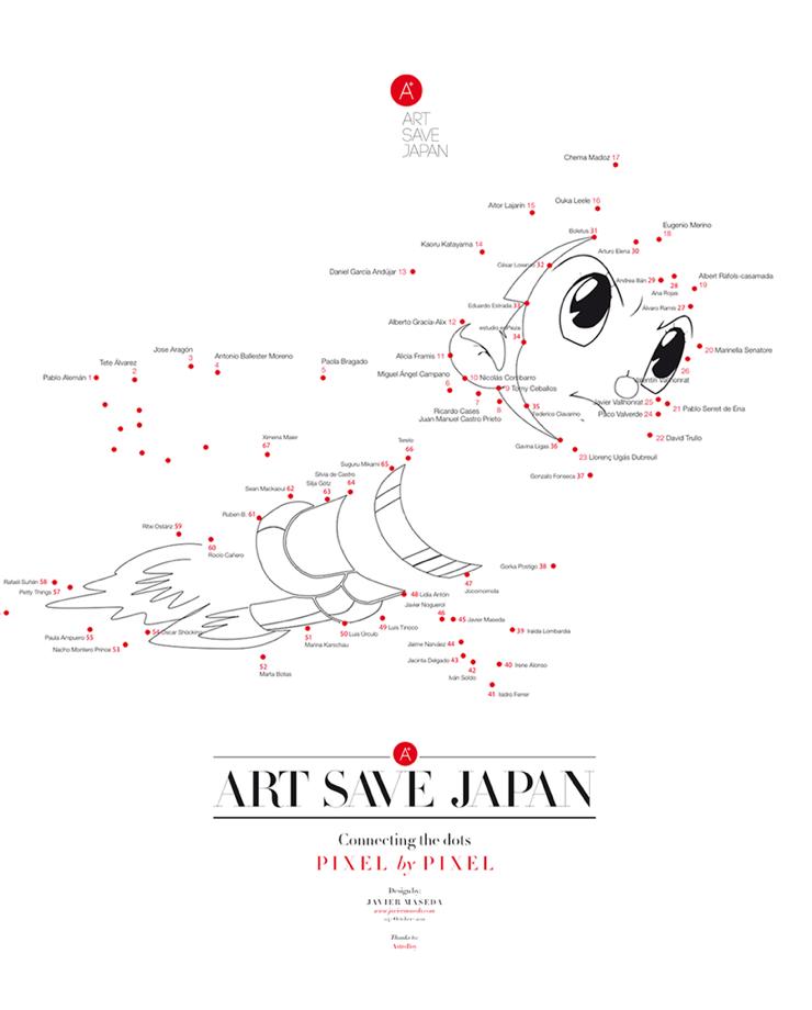 Art Save Japan